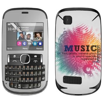 Виниловая наклейка «Надпись Music на разноцветном фоне» на телефон Nokia Asha 200