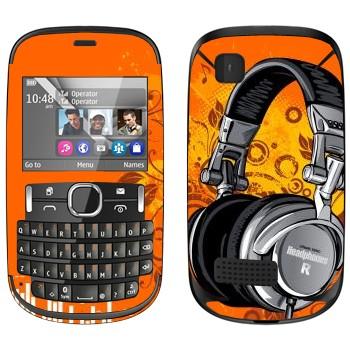 Виниловая наклейка «Наушники большие» на телефон Nokia Asha 200