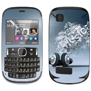 Виниловая наклейка «Наушники и надпись Music» на телефон Nokia Asha 200