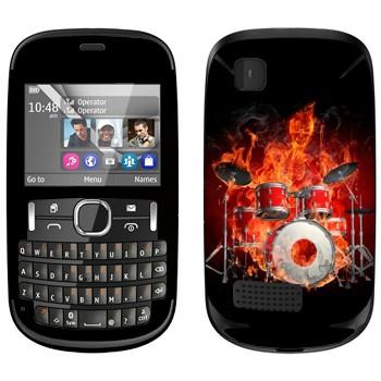 Виниловая наклейка «Огненные барабаны» на телефон Nokia Asha 200