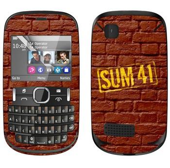 Виниловая наклейка «Панк-группа Sum 41» на телефон Nokia Asha 200