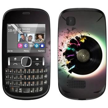 Виниловая наклейка «Разрушение грампластинки» на телефон Nokia Asha 200