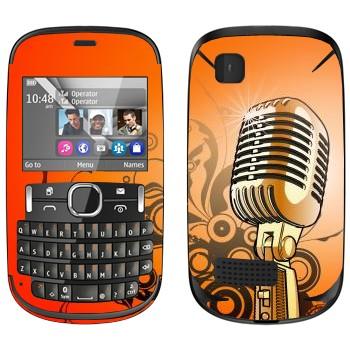 Виниловая наклейка «Ретро-микрофон» на телефон Nokia Asha 200