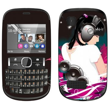 Виниловая наклейка «С музыкой по жизни» на телефон Nokia Asha 200