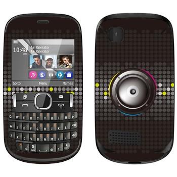 Виниловая наклейка «Серые динамики» на телефон Nokia Asha 200