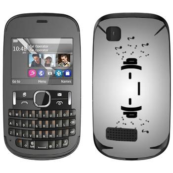 Виниловая наклейка «Смайлик в наушниках» на телефон Nokia Asha 200