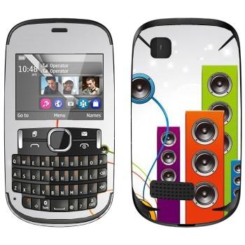 Виниловая наклейка «Вертикальные разноцветные колонки» на телефон Nokia Asha 200