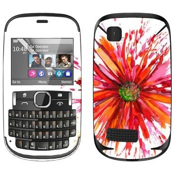 Виниловая наклейка «Астра нарисованная акварелью» на телефон Nokia Asha 200