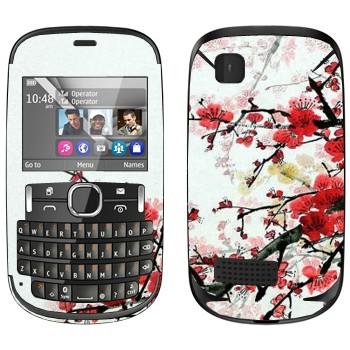 Виниловая наклейка «Цветущая сакура» на телефон Nokia Asha 200