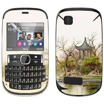 Виниловая наклейка «Китайская беседка у озера» на телефон Nokia Asha 200