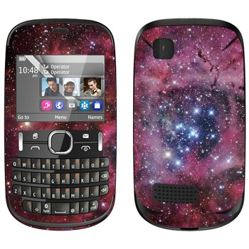 Виниловая наклейка «Космос - Туманность» на телефон Nokia Asha 200