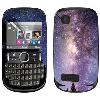 Виниловая наклейка «Млечный Путь - вид с Земли» на телефон Nokia Asha 200