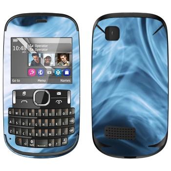 Виниловая наклейка «Синий дым» на телефон Nokia Asha 200