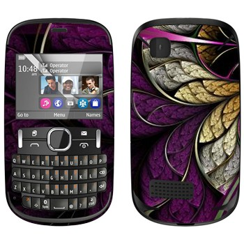 Виниловая наклейка «Цветок фиолетовый» на телефон Nokia Asha 200