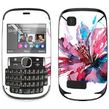 Виниловая наклейка «Цветок нарисованный акварелью» на телефон Nokia Asha 200