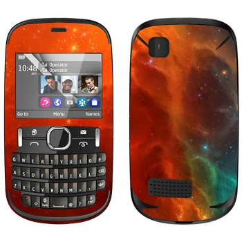 Виниловая наклейка «Туманность» на телефон Nokia Asha 200