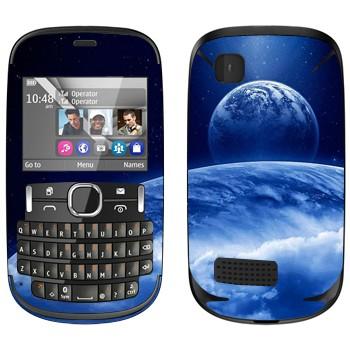 Виниловая наклейка «Вид на Землю и Луну из космоса» на телефон Nokia Asha 200