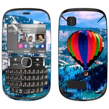 Виниловая наклейка «Воздушный шар над заснеженными холмами» на телефон Nokia Asha 200