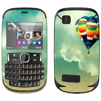 Виниловая наклейка «Воздушный шар в небе» на телефон Nokia Asha 200