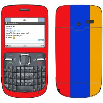 Виниловая наклейка «Флаг Армении вертикальный» на телефон Nokia C3-00