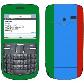 Виниловая наклейка «Флаг Дагестана вертикальный» на телефон Nokia C3-00
