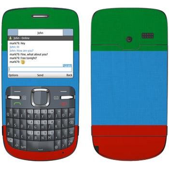 Виниловая наклейка «Флаг Дагестана» на телефон Nokia C3-00
