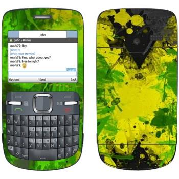 Виниловая наклейка «Флаг Ямайки акварелью» на телефон Nokia C3-00