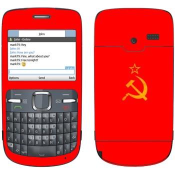 Виниловая наклейка «Серп и молот со звездой - СССР» на телефон Nokia C3-00