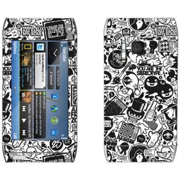 Виниловая наклейка «Все твои друзья - Зомби» на телефон Nokia N8