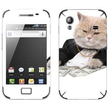 Виниловая наклейка «Котобосс» на телефон Samsung Galaxy Ace