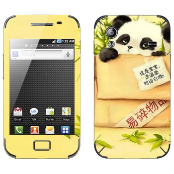 Виниловая наклейка «Сонная панда в коробке» на телефон Samsung Galaxy Ace