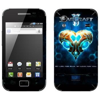 Виниловая наклейка «Валентинка в стиле протосов - StarCraft 2» на телефон Samsung Galaxy Ace