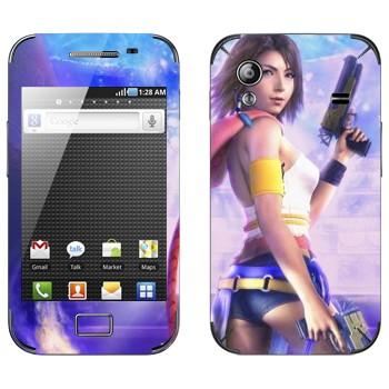 Виниловая наклейка «Юна - Final Fantasy» на телефон Samsung Galaxy Ace