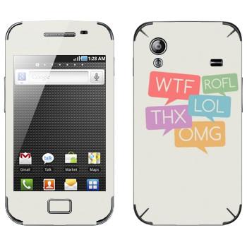 Виниловая наклейка «WTF, ROFL, THX, LOL, OMG» на телефон Samsung Galaxy Ace