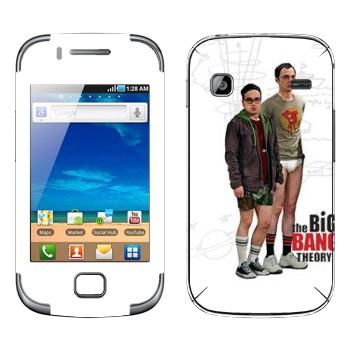 Виниловая наклейка «Шелдон и Леонард - Теория большого взрыва» на телефон Samsung Galaxy Gio