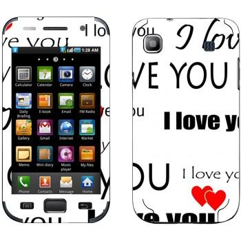 Виниловая наклейка «I Love You - День Святого Валентина» на телефон Samsung Galaxy S