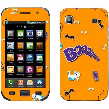 Виниловая наклейка «Бууу - Хэллоуин» на телефон Samsung Galaxy S