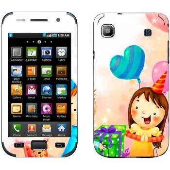 Виниловая наклейка «Принимаем подарки в день рождения» на телефон Samsung Galaxy S