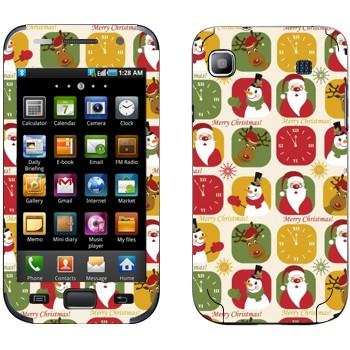Виниловая наклейка «Веселого Рождества» на телефон Samsung Galaxy S