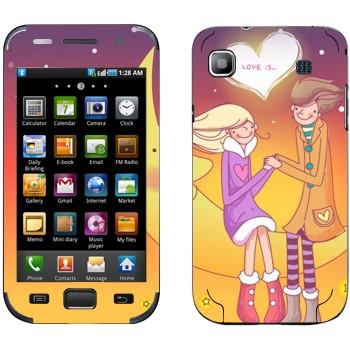 Виниловая наклейка «Влюбленные сидят на Луне - День Святого Валентина» на телефон Samsung Galaxy S