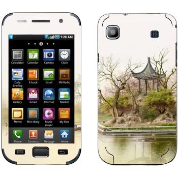 Виниловая наклейка «Китайская беседка у озера» на телефон Samsung Galaxy S