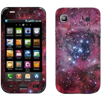 Виниловая наклейка «Космос - Туманность» на телефон Samsung Galaxy S