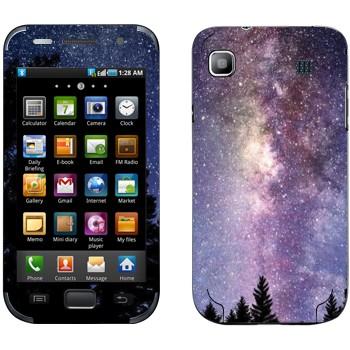 Виниловая наклейка «Млечный Путь - вид с Земли» на телефон Samsung Galaxy S