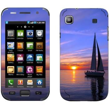 Виниловая наклейка «Парусник на закате» на телефон Samsung Galaxy S