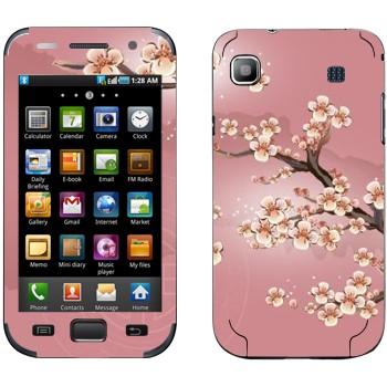 Виниловая наклейка «Сакура в цветах» на телефон Samsung Galaxy S