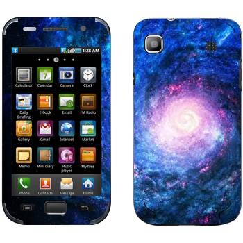 Виниловая наклейка «Спиралевидная галактика» на телефон Samsung Galaxy S