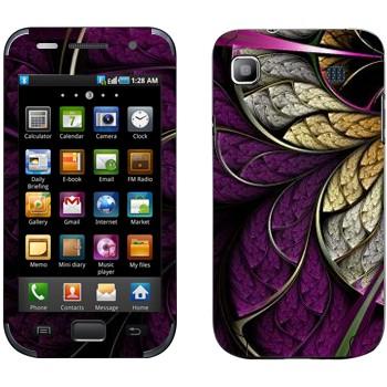 Виниловая наклейка «Цветок фиолетовый» на телефон Samsung Galaxy S