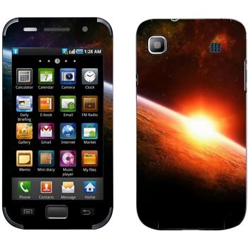 Виниловая наклейка «Восход солнца на орбите Земли» на телефон Samsung Galaxy S