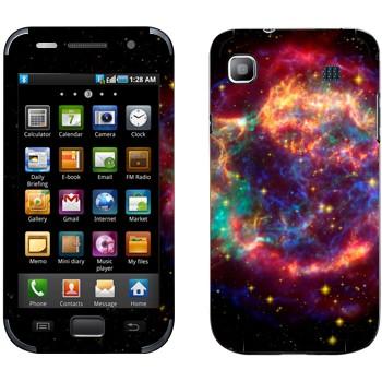 Виниловая наклейка «Вселенная» на телефон Samsung Galaxy S