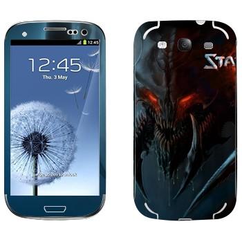Виниловая наклейка «Гидралиск - StarCraft 2» на телефон Samsung Galaxy S3